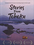 Stories from Tohoku